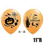 ハロウィン 装飾 バルーン「ハロウィンキャッスルオレンジ」風船  飾り デコレーション