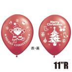 クリスマス バルーン 風船 「メリークリスマスサンタ&ツリー ルビーバルーン」 飾り付け 飾りつけ 飾り 装飾 オーナメント