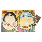 お正月 遊び 「福笑い ( おかめ ひょっとこ 2枚セット) 」 おもちゃ 和玩具 子供  ゲーム