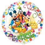 Yahoo!パーティーパラダイス42cmアルミ風船「ミッキーアンドフレンズパーティ」ホイルバルーン お誕生日会 パーティー デコレーション 装飾 ディズニーキャラ