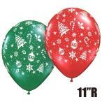 """クリスマス装飾「11""""R クリスマストリミングアラウンド 2枚セット」ゴム風船 バルーン 室内装飾 デコレーション 飾り付け"""