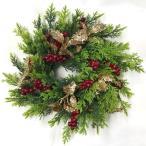ショッピングクリスマスリース クリスマスリース 飾り 「 リーフリース 」 ナチュラル 木の実 アレンジ  かわいい オーナメント インテリア 雑貨 小物 グッズ 玄関