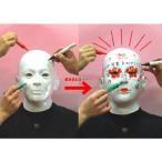 卒業 入学 「M2 寄せ書きマスク」 メッセージマスク