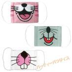 おしゃれ かわいい マスク 使い捨て 「Print Mask アニマル柄 パターンA 三枚セット」 風邪 花粉症 予防