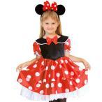「ミニーマウスコスチュームS」衣装仮装ディズニーハロウィンギフト子供