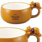 「まったりスープカップ くまのプーさん」ディズニー食器 キャラクター食器 グッズ 生活雑貨 マグカップ コップ まぐ 広口 スープ皿 クマのぷーさん