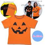 パンプキンオレンジTシャツ (L) / パンプキン&ロゴプリントTシャツ イベント コスチューム 仮装