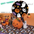 ハロウィンクロス パンプキンフレンズ / かぼちゃとゴースト テーブルクロス ハロウィン飾り テーブルカバー