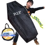 [60x150cm]インスタント棺:ビッグな棺桶アイテム仮装小物ハロウィン飾りヴァンパイアゾンビコフィン