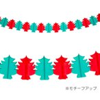 クリスマス 飾り  ペーパーガーランド ツリー   かわいい オーナメント 店舗 天井 窓 装飾 デコレーション パーティー ディスプレイ 飾りつけ かざり おしゃれ