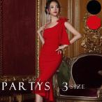 リンファーレ | 韓国 ミディアムドレス ワンショルダー マーメイド シンプル ワンピース | 結婚式 大きいサイズ レディース キャバクラ パーティー myrd