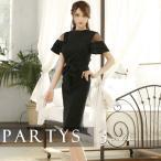 リンファーレ | 韓国 ミディアムドレス ワンピース シンプル 背中開き リボン フリル タイト | 結婚式 大人 大きいサイズ レディース キャバクラ パーティー