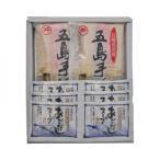 メーカ直送品・代引き不可 マルマス ギフト MM-03S(3束うどん(梅麺入り)240g×2袋、無添加あごだしスープ10g×6袋)×2箱 割引不可