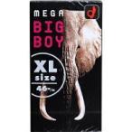 大感謝価格『オカモト メガ ビッグボーイ XLサイズ コンドーム 12個入』突然欠品終了あり。返品キャンセル不可品 直径が通常より14mm大きい特大サイズ