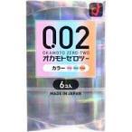 大感謝価格割引サービス対象外品『オカモトコンドームズ 0.02EX(エクセレント) カラー3色 6個入』は欠品終了の場合はメール
