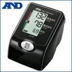 『エー・アンド・デイ(A&D) 上腕式血圧計 UA-621B(