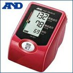 『エー・アンド・デイ(A&D) 上腕式血圧計 UA-621R(