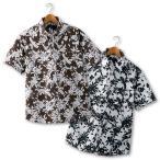 Pierucci ピエルッチ 綿100%半袖アロハシャツ2色組 GV-027 ブラウン系+ネイビー系同サイズ2色組 M/L/LL