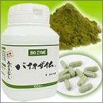 東京大学産みどりむし バイオザイム(増量版)100粒健康食品 サプリメント健康食品 サプリメント ポイント10P03Dec16