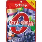 【60個セット】ラカントカロリーゼロ飴ブルーベリー味 60gx60個セット
