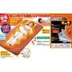 NEW暖暖あったか節電マット - 【大感謝価格 】NEW暖暖あったか節電マット サイズ200×100cm