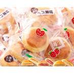昔ながらのプチパイ3種セット(りんご・いちご・甘栗) 合計36コ