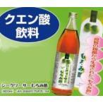 『シークヮーサーもろみ酢 900ml』 健康食品 ドリンク ジュース クエン酸飲料 シークヮーサーもろみ酢(割引不可)