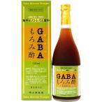 GABA もろみ酢 720ml