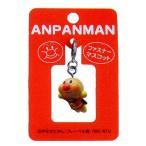 【あすつく対応】110964/ANJ-380 アンパンマン ファスナーマスコット 「飛んでるアンパンマン」