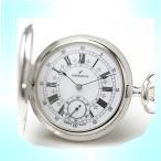 ポケットウォッチ AERO アエロ  スイス製 懐中時計 提時計  銀仕上げ 手巻き時計 ハンターケース