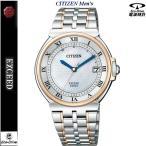 シチズン  CITIZEN  35周年記念モデル 腕時計 男性用 エクシード エコ・ドライブ  保証書3年 電波時計  AS7074-57A