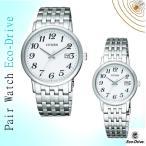 ペアウォッチ Pair Watch シチズン CITIZEN フォルマ 腕時計 メンズ  30%OFF BM6770-51B/EW1580-50B