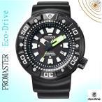 プロフェッショナル300mダイバー シチズン  プロマスター MARINE-エコ・ドライブ 飽和潜水用 腕時計 PROMASTER BN0177-05E