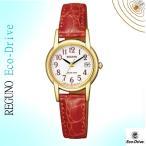 シチズン  CITIZEN REGUNO レグノ 腕時計 レディース 女性用  エコ・ドライブ KH4-823-90