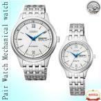 Pair Watch ペアウオッチ 自動巻き シチズンメカニカル 送料無料 NY4050-54A PD7150-54A