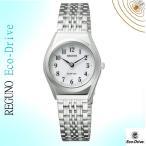 シチズン  CITIZEN REGUNO レグノ 腕時計 レディース 女性用  エコ・ドライブ  RS26-0043C