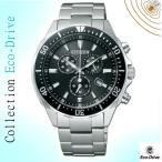 CITIZEN シチズン コレクション エコドライブ クロノグラフ 男性用腕時計 送料無料  VO10-6771F