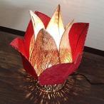 アジアン照明フロアスタンド バリ:チューリップ型ランプ・レッド&ナチュラル