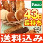 Pasco おいしさ長持ちパンお試しセット