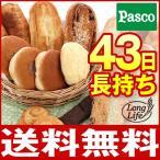 Pasco おいしさ長持ちパン得々セット