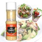 パスカルドレッシング 4種の香味野菜 (290ml)