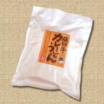 飛騨牛 カレーうどん (1食入)