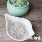 さざれ石 ミックスベリル 極小粒 40g オルゴナイト 浄化 インテリア 天然石 パワーストーン モルガナイト アクアマリン