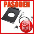 即納 送料無料 サンワサプライ 9.7インチiPad Pro/iPad Air 2/Air対応セキュリティ(ブラック) SL-77IPP97BK