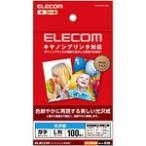メール便送料無料 エレコム キヤノンプリンタ対応光沢紙 EJK-CGNL100