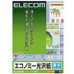 エレコム 光沢紙 薄手 A4サイズ・50枚 EJK-GUA450