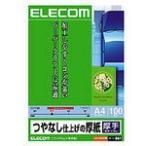 エレコム 厚手 A4サイズ・100枚 EJK-SAA4100