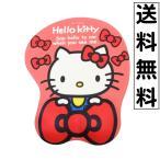 Sanrio 立体マウスパッド(キティ) サンリオ インテリア キャラクター パソコン PC 周辺機器 ギフト プレゼント 52694727 畑山商事