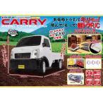 ショッピングラジコン ラジコン 軽トラ キャリィ SUZUKI CARRY ホワイト(レトロモデル)80年代風  送料無料