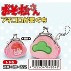 クリスマス トド松 おそ松さん プチコロがまぐち とどまつ 送料無料